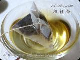 国産の紅茶の画像(3枚目)