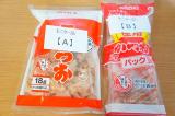 「【モニター】マルトモさん唐揚げ3種類食べ比べ!」の画像(2枚目)