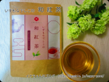 国産の紅茶の画像(1枚目)