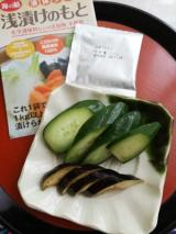 旬の野菜でお手軽浅漬け♪の画像(5枚目)
