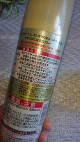 「大島椿ヘアスプレー」の画像(3枚目)