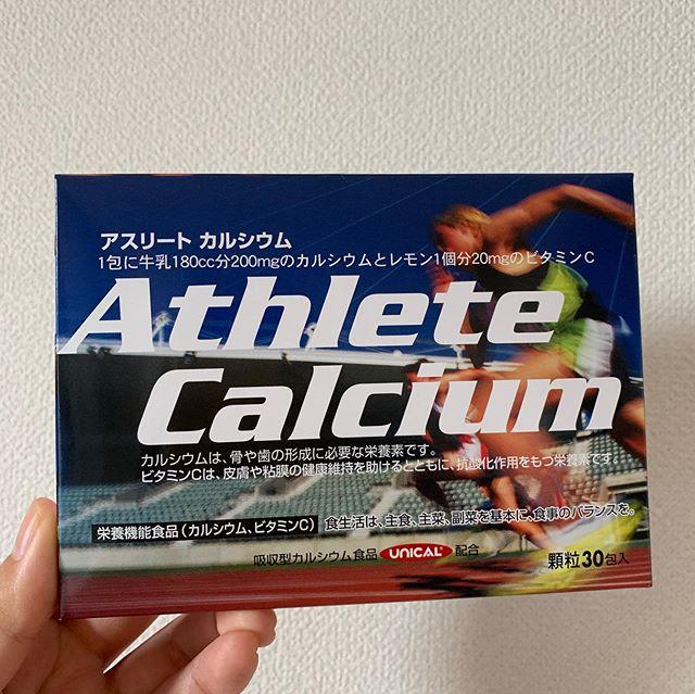 口コミ投稿:アスリートカルシウム。カルシウムと言えば乳製品のイメージがありますが、この商品…