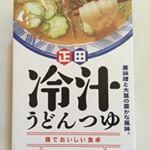 正田醤油 麺でおいしい食卓 冷汁うどんつゆ麦味噌とごま、大葉の風味がおいしい冷汁うどんつゆ。うどんにかけて、ネギやきゅうりなどの薬味を入れて食べると、さっぱりまろやかな味わいでとっ…のInstagram画像