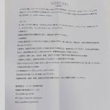 ヒアルロネオ( HYALURO NEO)の画像(4枚目)