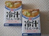 これからの季節にぴったり!麺でおいしい食卓「冷汁うどんつゆ」♪の画像(1枚目)