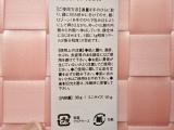 「§ 新商品 オイルフリー&ヒト型セラミド配合のさっぱり保湿ジェル §」の画像(5枚目)