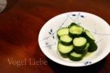 「自家製浅漬けでおうちご飯♡」の画像(2枚目)
