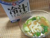 これからの季節にぴったり!麺でおいしい食卓「冷汁うどんつゆ」♪の画像(6枚目)