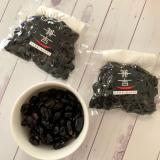 「カネ吉の黒豆 食べてみた!」の画像(1枚目)
