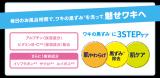 魅せる~の!Ⅲの画像(5枚目)