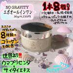 🌸目指せ!すっぴん美肌🌸୨୧┈┈┈┈┈┈┈┈┈┈┈┈୨୧NO GRAVITY(@epauler.jp )エポオールインワン内容量:30g参考価格:4,2…のInstagram画像
