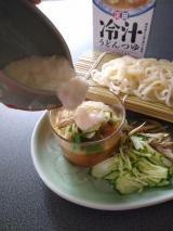 夏風邪中。ストレートタイプで簡単。正田醤油 冷汁うどんつゆの画像(4枚目)