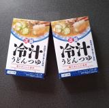夏風邪中。ストレートタイプで簡単。正田醤油 冷汁うどんつゆの画像(2枚目)
