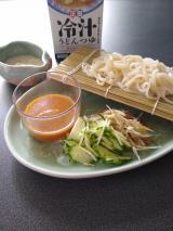 夏風邪中。ストレートタイプで簡単。正田醤油 冷汁うどんつゆの画像(1枚目)