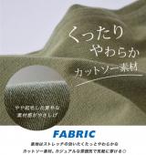 暑い日におすすめのファッションアイテムの画像(4枚目)