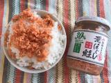 「函館あさひ 荒ほぐし鮭 減塩」の画像(1枚目)