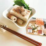 「まるごとキューブだし」を使って冷やし豆腐とちくわの煮浸しを作りました😋「まるごとキューブだし」は鰹節をふんだんに使ってありダシを取る手間がなくなりました🙌🏼美味しくてヤバい!! #まるごとキ…のInstagram画像