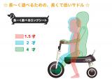 三輪車のステップアップの画像(4枚目)