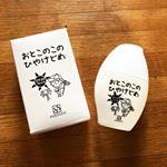 モニプラさんのモニター報告です◎ @sunsorit さまのおとこのこのひやけどめをお試しさせて頂きました😊石けんで落とせるSPF20PA ++の日焼け止めです☀️ノンケミカルで低刺激…のInstagram画像