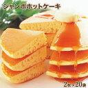 「マリンフード ジャンボホットケーキ(10袋)が当たる☆」の画像(1枚目)
