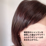 リニューアルしたばかりの華密恋のシャンプー&コンディショナーの画像(8枚目)