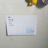 モニター☆マイスティッカーの画像(5枚目)
