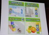 「1本あれば面倒なお風呂掃除も簡単に!ジョンソン スクラビングバブル激泡バスクリーナーEX」の画像(6枚目)