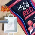 アミノ酸配合サプリメント『ヘラスリム RED』運動しながらダイエット。1回分がスティックに入っているのでとても便利。ベリー系の味です。いつもお通じを良くするために、ミッ…のInstagram画像