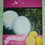 柚子の香りがしてしっとりしてお肌に馴染みやすい😃✨⤴️ #和えか #waeka #京都オールインワンクリーム #京都コスメ #ナールスゲン #柚子の香り #monipla #kyoloco_fanのInstagram画像