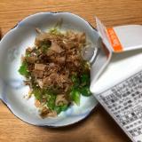 料理の基本はこれ1本!鎌田のだし醤油使ってみました♪の画像(5枚目)