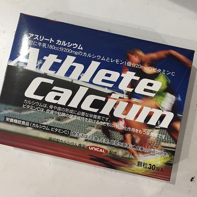 口コミ投稿:へぇ〜.筋肉を動かすにもカルシウムが必要なんですって!!!知ってました??.我…