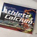 へぇ〜.筋肉を動かすにもカルシウムが必要なんですって!!!知ってました??.我が家の二男、サッカー教室と体操教室習ってます。(運動オンチなくせに(笑)).まー活…のInstagram画像