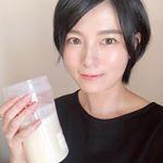 """.アーモンドミルク風味で美味しく飲める""""女性向けプロテイン""""をレビュー✍︎𓏧💗☑︎エンナチュラル 植物性プロテインダイエット¥2,160激甘なプロテイン…のInstagram画像"""