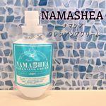 【100%PURE NAMASHEA】ナマシア.これ、クレンジングクリームなんやけど、シアバターを使ってるから、洗い上がりがめーーっちゃしっとり✨✨.化粧落ちがどうかなーってきにな…のInstagram画像