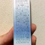 製薬会社が作ったニキビケアの【アッカノン】☆の画像(3枚目)