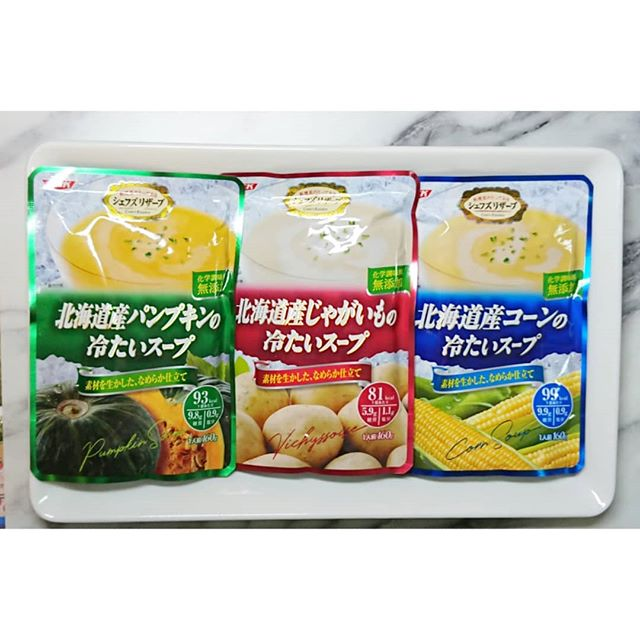 口コミ投稿:SSK 北海道産コーンの冷たいスープSSK 北海道産じゃがいもの冷たいスープSSK 北海道…