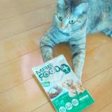 【愛猫・愛犬用サプリ〜MREフードプラス〜】の画像(1枚目)