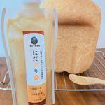 「米糀甘酒」から生まれた発酵飲料『はだ恵り』 「飲む点滴」として愛されてきた米糀甘酒をベースに、ていねいに育てた国産米を、3種の米糀と2種の酵素でじっくり発酵。原材料の栽培と収穫、製造までを岐…のInstagram画像
