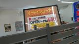 「石垣島水産でイートイン☆」の画像(1枚目)