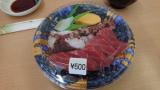「石垣島水産でイートイン☆」の画像(4枚目)