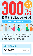 「石垣島水産でイートイン☆」の画像(12枚目)