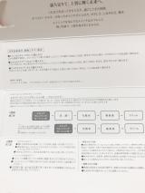 エタリテ クレンジングローションMの画像(4枚目)