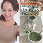 🥭マンゴー味の青汁🥭  乳酸菌100億個‼️ 見た目は緑の#青汁 ✨飲んだらマンゴー味で非常に美味しい〜❤️こちら・・・ アフリカマンゴノキ エキスが入ってます。アフリカマンゴノキは、緑色~黄…のInstagram画像