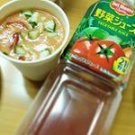 我が家の最近のお気に入りは、デルモンテ トマトジュースとデルモンテ 野菜ジュースを使って作る冷製スープのガスパチョ。先日関西からお友達が来たので、ガスパチョを出したら喜んでくれました。…のInstagram画像