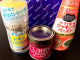 ☆時短夏ランチ☆カレー粉と缶詰でつくるサバカレー@ハウス カレーパウダーの画像(2枚目)