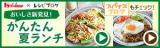 ☆時短夏ランチ☆カレー粉と缶詰でつくるサバカレー@ハウス カレーパウダーの画像(14枚目)