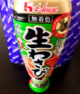 ☆時短夏ランチ☆カレー粉と缶詰でつくるサバカレー@ハウス カレーパウダーの画像(12枚目)