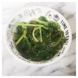 夏野菜 モロヘイヤ と 梅昆布茶の画像(3枚目)