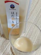 新・発酵飲料 はだ恵り~楽~200gの画像(2枚目)