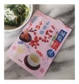 夏野菜 モロヘイヤ と 梅昆布茶の画像(4枚目)